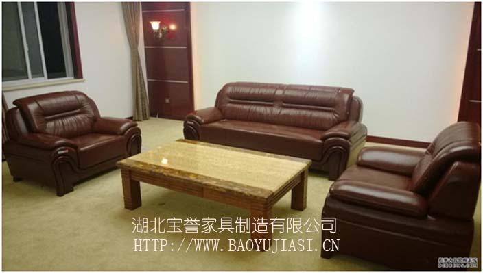武汉总裁办公家具 江苏第一建筑